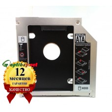 Переходник optibay для Apple MacBook miniSATA-SATA 9,5mm (алюминий) - гарантия 12 месяцев