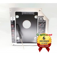 Переходник optibay для Apple MacBook miniSATA-SATA 9,5mm (алюминий) - гарантия 6 месяцев