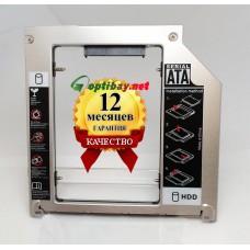 Переходник optibay NEW для Apple MacBook miniSATA-SATA 9,5mm (алюминий)  - гарантия 12 месяцев