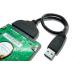 Кабель SATA (22 Pin) - USB  3.0