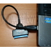 Кабель SATA (22 Pin) - USB  3.0