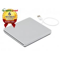 """""""Щелевой"""" корпус-карман для приводов Apple (внешний) для CD-DVD (9,5мм и 12,7мм) - гарантия 6 месяцев"""