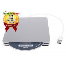 """""""Щелевой"""" корпус-карман для приводов Apple (внешний) для CD-DVD (9,5мм и 12,7мм) - гарантия 12 месяцев"""